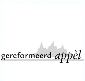 gerefapp-vk